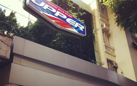 Upper Flamengo
